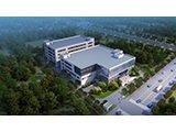 祝贺新大诚产业园正式开工建设!